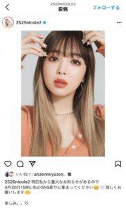 fujitanikoru-instagram